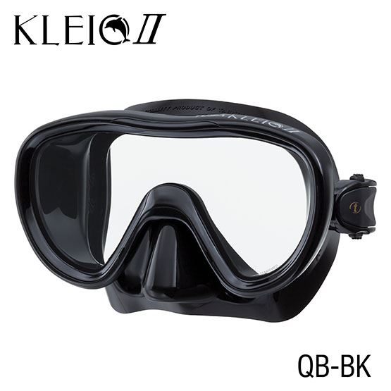 Mini Kleio Ii Mask