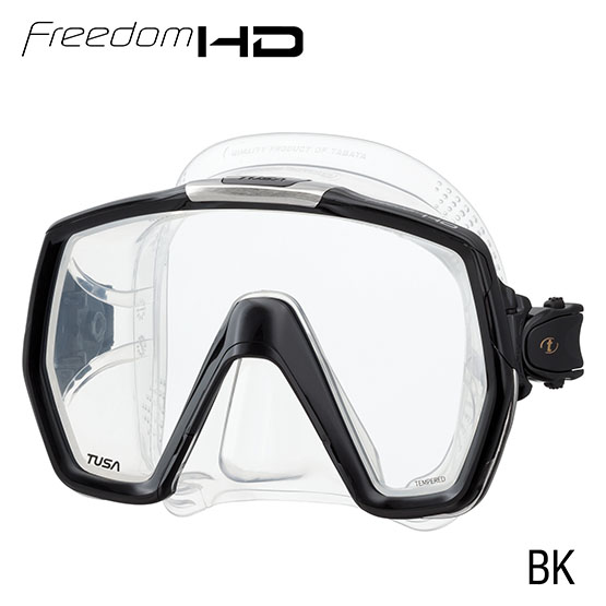 Freedom Hd Black-bk